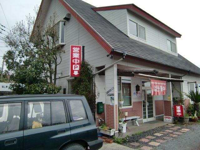餃子こうげん倶楽部1.jpg